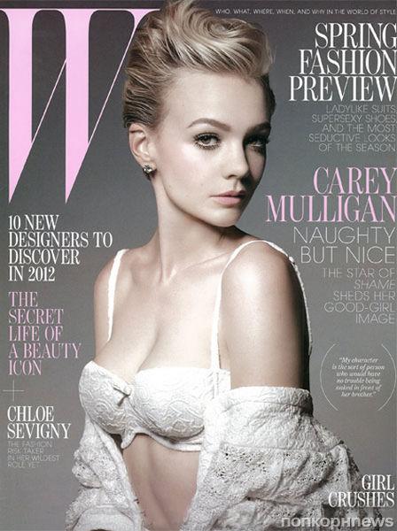 Кэри Маллиган в журнале W. Январь 2012