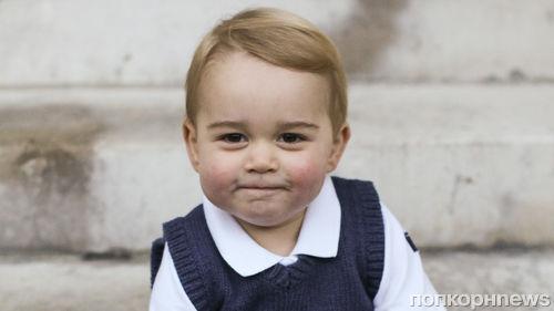 Кейт Миддлтон поблагодарили за создание «эффекта Принца Джорджа»