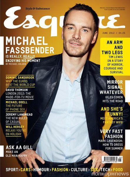 Майкл Фассбендер в журнале Esquire Великобритания. Июнь 2012