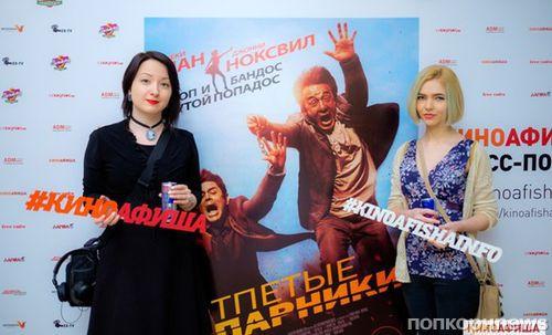 «Киноафиша.инфо» провела закрытый пресс-показ фильма «Отпетые напарники»