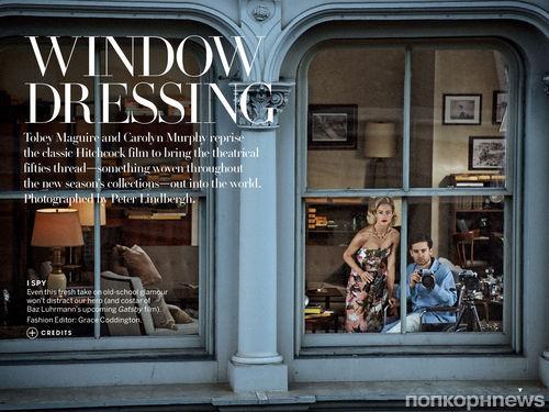 Тоби Магуайр в журнале Vogue. Апрель 2013