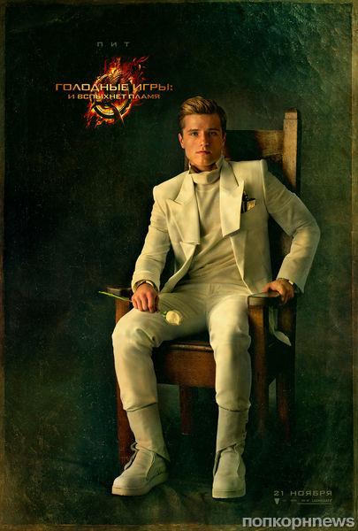 """Локализованные постеры фильма """"Голодные игры: И вспыхнет пламя"""""""