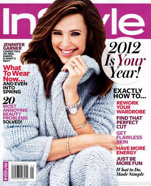 Дженнифер Гарнер в журнале InStyle. США. Январь 2012