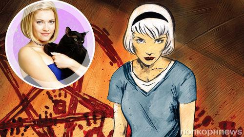 CW переснимет сериал «Сабрина - маленькая ведьма» в жанре хоррора