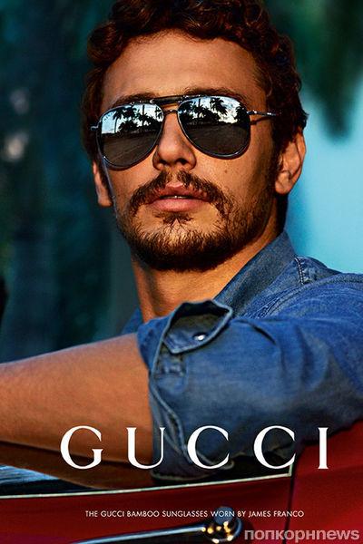 Джеймс Франко в рекламной кампании очков Gucci: первый взгляд