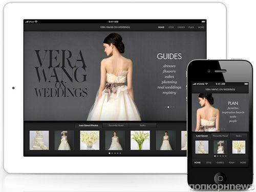 Свадебное приложение для iPhone от Vera Wang