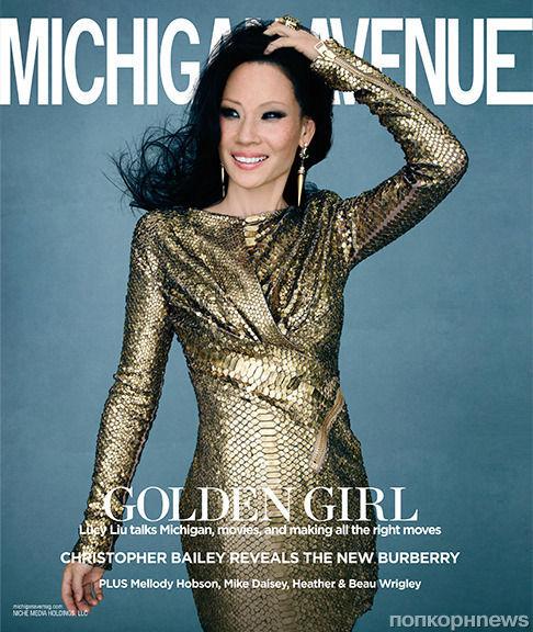 Люси Лью в журнале  Michigan Avenue. Ноябрь 2012