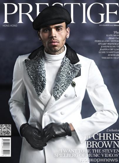 Крис Браун в журнале Prestige Гонконг. Ноябрь 2012