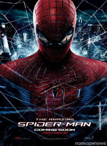 """Второй трейлер фильма """"Новый Человек-паук"""""""