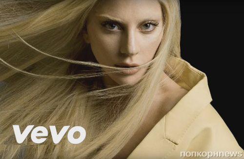 Леди Гага и Бейонсе выпустили совместный трек Party
