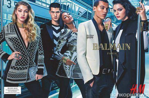 Рекламная кампания новой коллекции Balmain For H&M: новые кадры