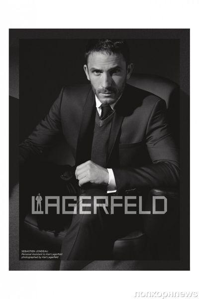 Карл Лагерфельд пригласил сняться в новой рекламной кампании своего телохранителя
