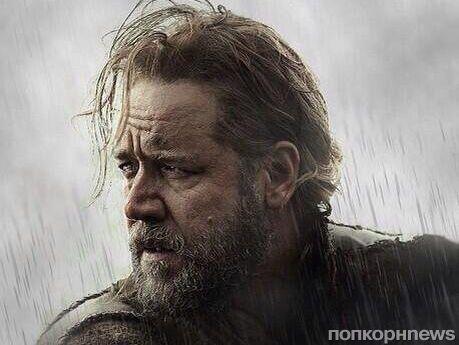 """Превью трейлера фильма """"Ной"""""""
