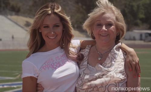 Эшли Тисдейл в рекламе  Puma Project Pink