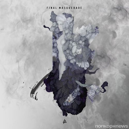 Новый клип группы Linkin Park - Final Masquerade
