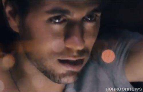 Новый клип Энрике Иглесиаса и Sammy Adams - Finally Found You