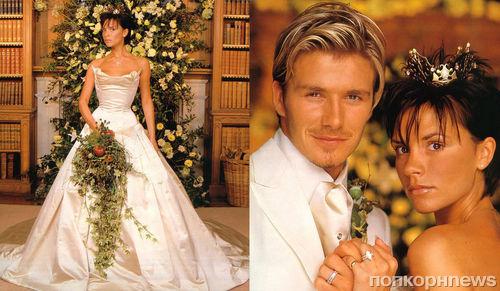 Виктория и Дэвид Бекхэмы поздравили друг друга с 17-летием брака