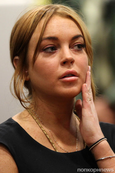 Линдси Лохан отказывается от реабилитации