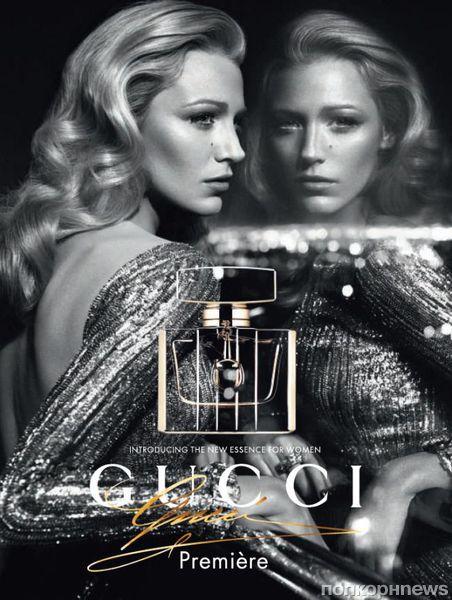 Рекламный ролик аромата Gucci Première с Блэйк Лайвли