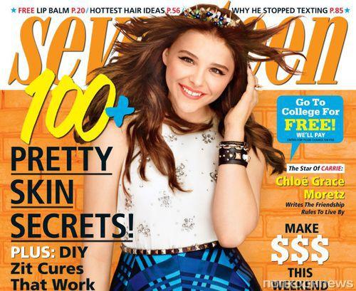 Хлоя Морец в журнале Seventeen. Октябрь 2013