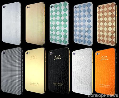 Коллекция самых дорогих чехлов для iPhone