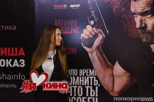 «Киноафиша» провела пресс-показ фильма «Охранник»
