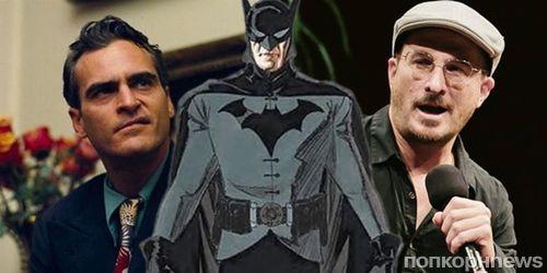 Бэтмен, который не случился: 10 фактов о неснятом блокбастере Даррена Аронофски