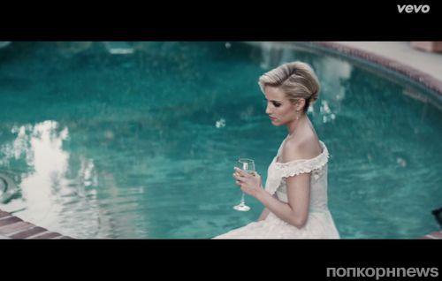 Дианна Агрон в клипе Сэма Смита