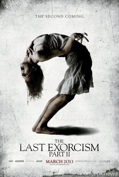 """Трейлер фильма ужасов """"Последнее изгнание дьявола 2"""""""