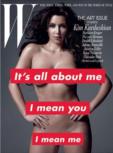 Ким Кардашиан: я больше не буду сниматься обнаженной