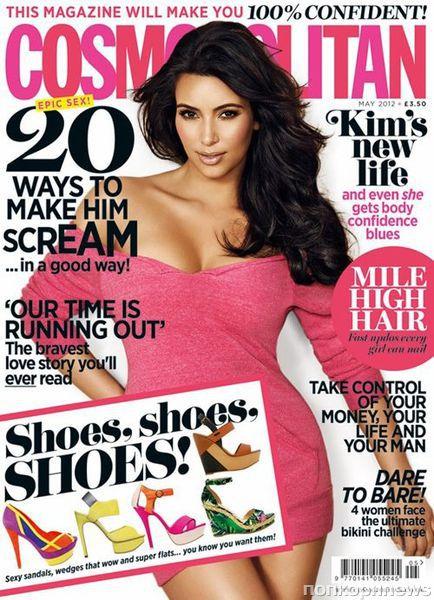 Ким и Хлои Кардашиан на обложках журнала Cosmopolitan. Май 2012