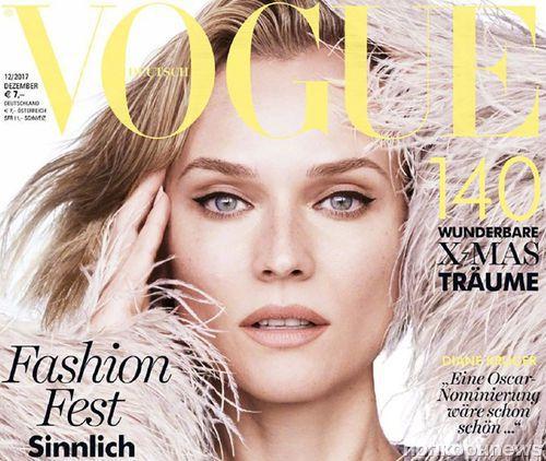 Диана Крюгер украсила обложку декабрьского Vogue Germany