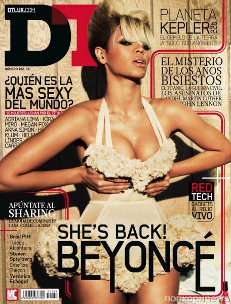 Бейонсе в журнале DT. Февраль 2012