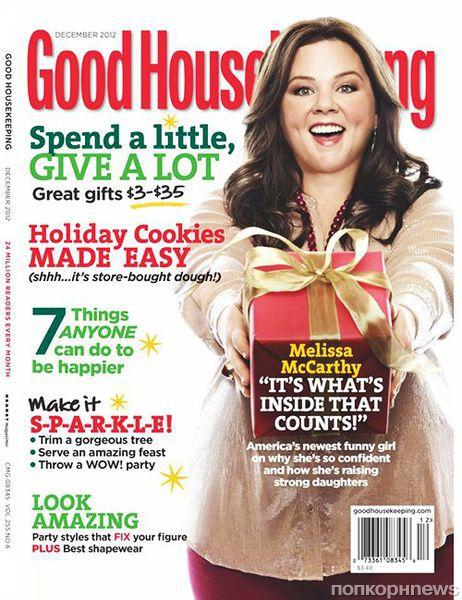 Мелисса МакКарти в журнале Good Housekeeping. Декабрь 2012