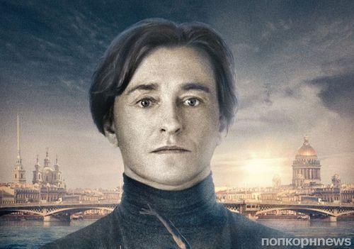 В Санкт-Петербурге пройдет закрытый пресс-показ фильма «После тебя»