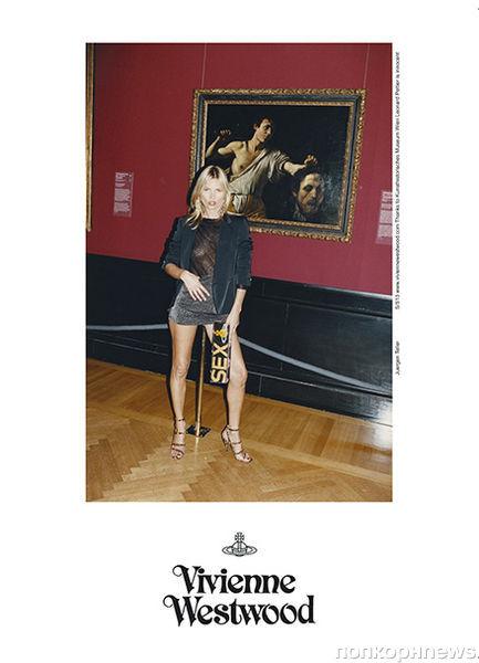 Кейт Мос в рекламной кампании Vivienne Westwood. Весна / лето 2013