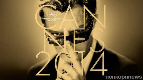 Победители Каннского кинофестиваля