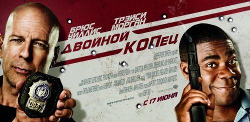 """Дублированный трейлер фильма  """"Двойной копец"""""""