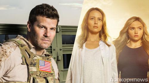 Названы самые ожидаемые сериалы осени 2017