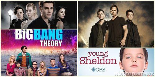 Гид по телеэфиру осени 2018: полный список сериалов, отмененных или продленных на новый сезон