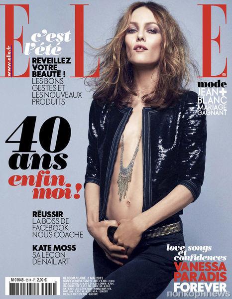 Ванесса Паради в журнале Elle Франция. Май 2013