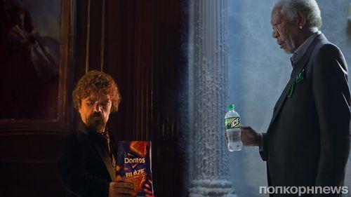 Песнь льда и огня: Питер Динклейдж и Морган Фримен читают рэп в рекламе чипсов
