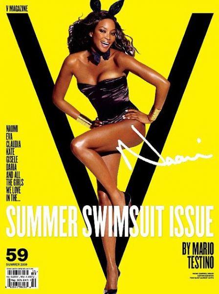 Летний выпуск журнала V