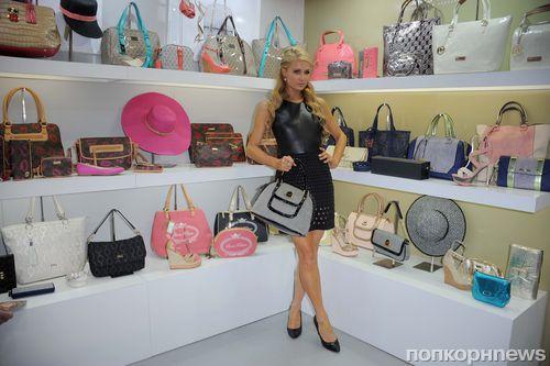 Пэрис Хилтон представила коллекцию сумок в Милане