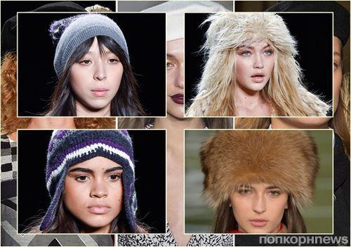 Модные женские шапки осень-зима 2015-2016: фото