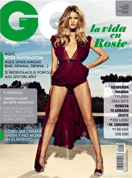 Роузи Хантингтон-Уайтли в журнале GQ Испания. Май 2013