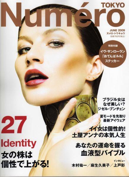 Жизель Бундхен в журнале Numero Tokio. Июнь 2009
