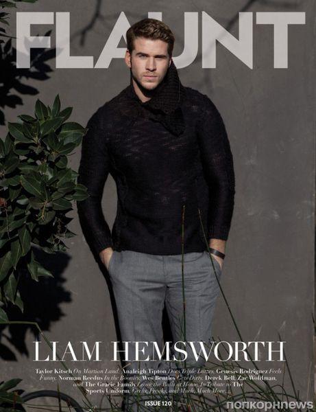 Лиам Хемсворт в журнале Flaunt. Выпуск 120