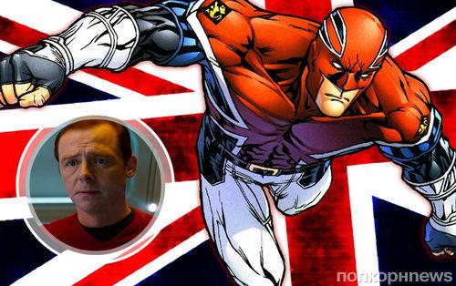 Саймон Пегг попросился в киновселенную Marvel