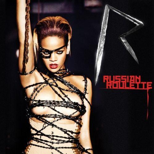 Новый сингл Рианны
